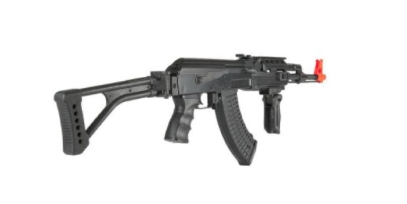 AK47 Outstanding Gun